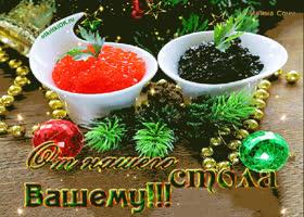 Открытка поздравительная открытка с новым годом