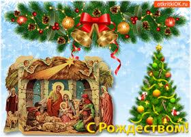 Открытка поздравительная открытка с рождеством