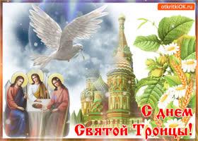 Открытка поздравительная открытка с троицей