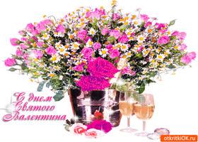 Открытка поздравляю с днём святого валентина