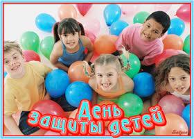 Картинка поздравление с днем защиты детей