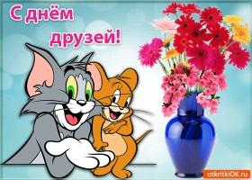 Картинка поздравление с днём друзей 9 мая