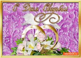 Открытка поздравление с днём свадьбы