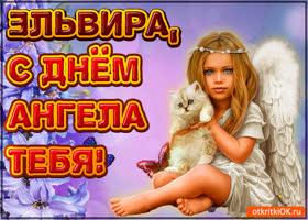 Картинка поздравляю с днём ангела эльвира