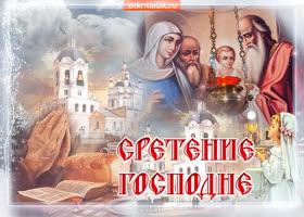 Картинка поздравляю тебя с прекрасным праздником