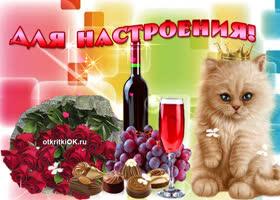 Картинка позитивная открытка для друзей
