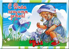 Картинка праздник день защиты детей