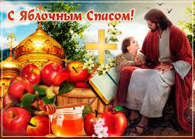 Картинка праздник яблочного спаса