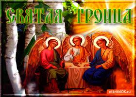 Открытка прекрасный день, чудесный праздник. с троицей!
