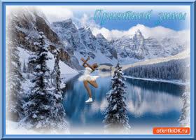 Картинка приятной и тёплой зимы