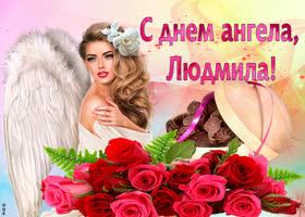 Открытка пусть ангелочек вас хранит