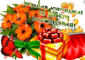 Открытка пусть судьба всегда преподносит подарки