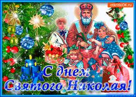Картинка пусть счастье вас найдёт в этот день святой