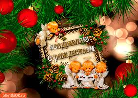 Картинка рождество уже стучится в дом