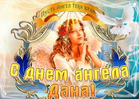 Картинка с днём ангела дана по церковному календарю