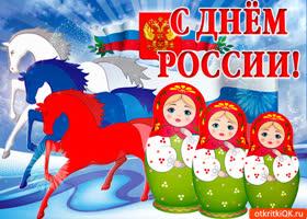 Открытка с днем нашей великой страны россии