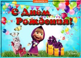 Картинка с днем рождения девочке