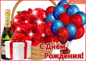 Картинка с днём рождения! поздравляю!
