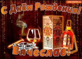 Картинка с днём рождения вячеславу