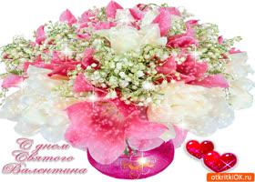Открытка с днём святого валентина открытка тебе