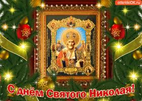 Картинка с днем святого николая! с праздником