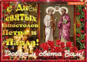 Картинка с днём святых петра и павла - добра и света вам