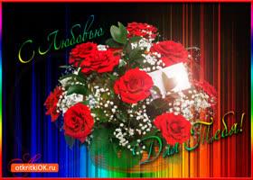 Картинка с любовью и нежностью цветы
