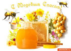 Открытка с медовым спасом - сладкой жизни как мёд пчелиный