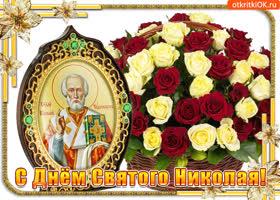 Картинка с праздником святого николая