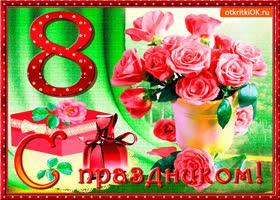 Открытка с праздником всех женщин
