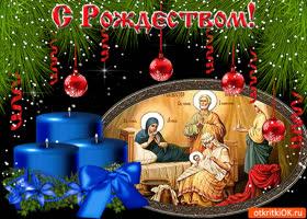 Картинка онлайн открытка с рождеством