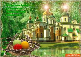 Картинка с воскресеньем вербным - счастья желаю
