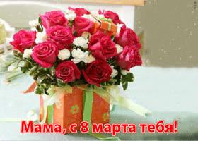 Картинка самой нежной и доброй маме в день 8 марта