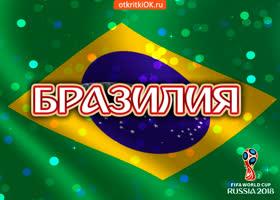 Картинка сборная бразилии