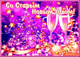 Картинка счастливого старого нового года