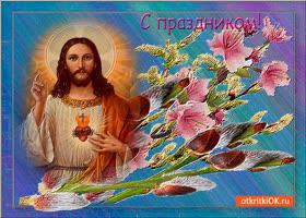 Открытка сердечное поздравление - с вербным воскресеньем