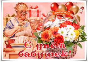 Открытка сердечные поздравления для тебя бабушка