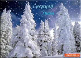 Картинка снежной как в сказке зимы