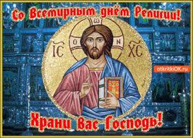Картинка со всемирным днём религии! храни вас господь!