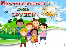 Картинка спасибо вам друзья за все, поздравляю с праздником