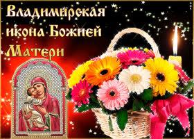 Открытка спешу поздравить с владимирской иконы божией матери
