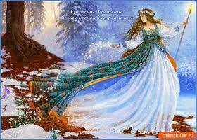 Открытка сретение господне праздник святой