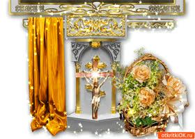 Открытка сретение господне святой праздник