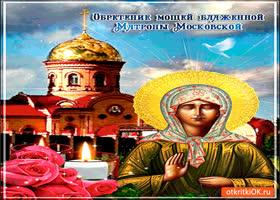 Картинка святая матрона московская