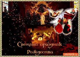 Картинка святой праздник рождества