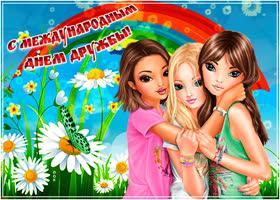 Картинка своим друзьям поздравление