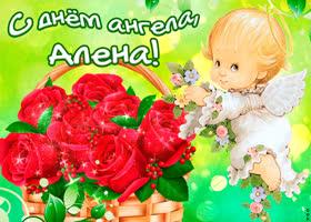 Картинка тебе желаю море счастья в день ангела, алена