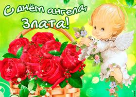 Картинка тебе желаю море счастья в день ангела, злата