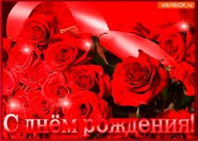 Открытка цветы на день рождения