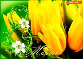 Открытка цветущий праздник 8 марта